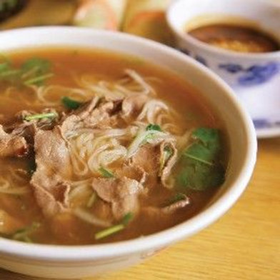 Chinese Pork Soup with Rice Noodles