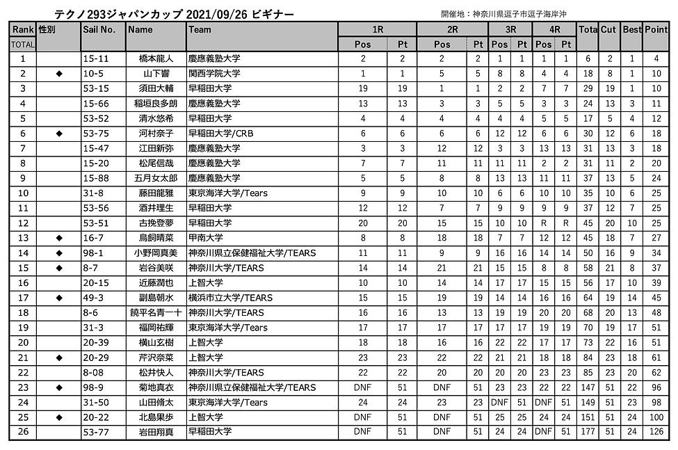 Japan_03.png
