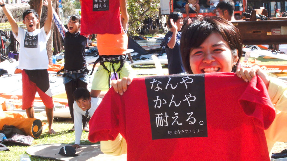 Okuma_411.jpg