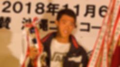 okuma2018_04.jpg