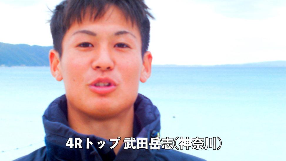 Report_12.jpg