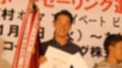 okuma2018_26.jpg