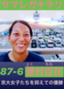 C30CBCD3-6956-46C6-A41C-8214A75EEC31.jpg