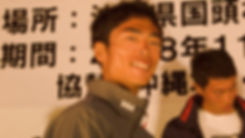 okuma2018_14.jpg