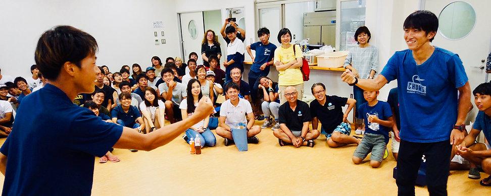 Osumo DAY2_29.jpg