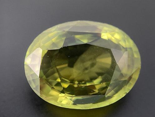 Green Tourmaline - 2.08 Carats