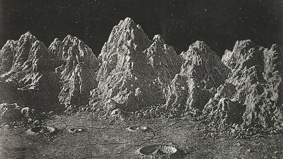 lunar mountains_min.JPG