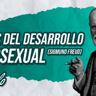 Las 5 etapas del desarrollo psicosexual de Sigmund Freud