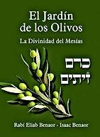 El_Jardín_delos Olivos.jpg