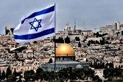 israel_220219.jpg