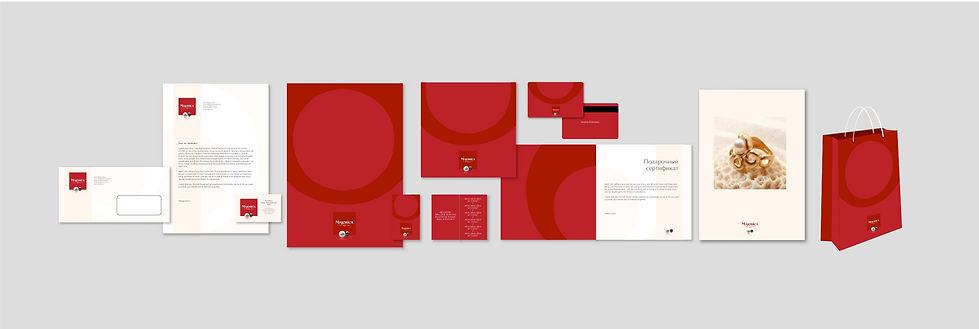 Разработка фирменного стиля для испанского ювелирного бренда