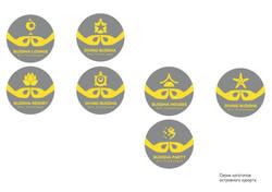 Логотипы для островного курорта