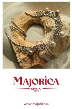 Базовый макет для Majorica