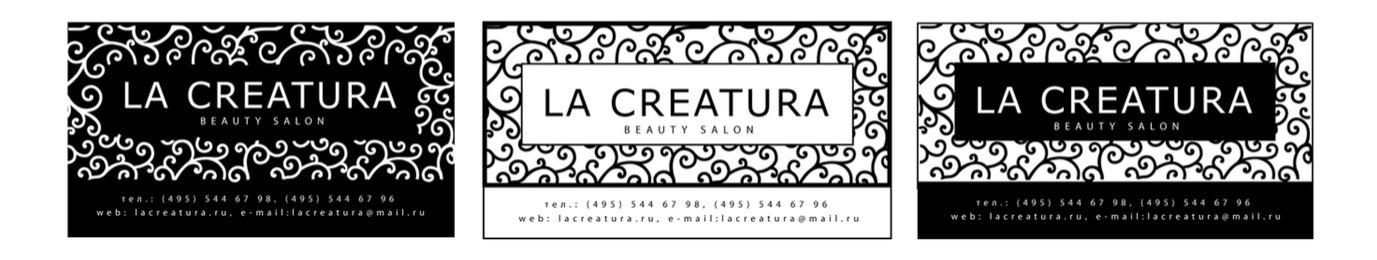 Название и логотип для салона красоты