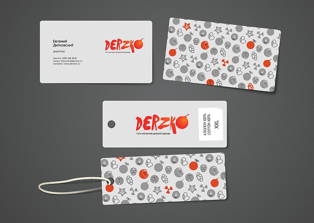 Визитка и бирка для одежды DERZKO