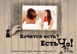 Печатная реклама