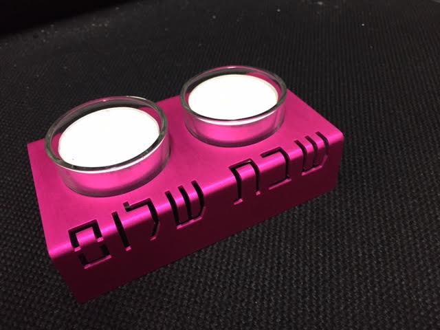 Shabbat Shalom Candlesticks