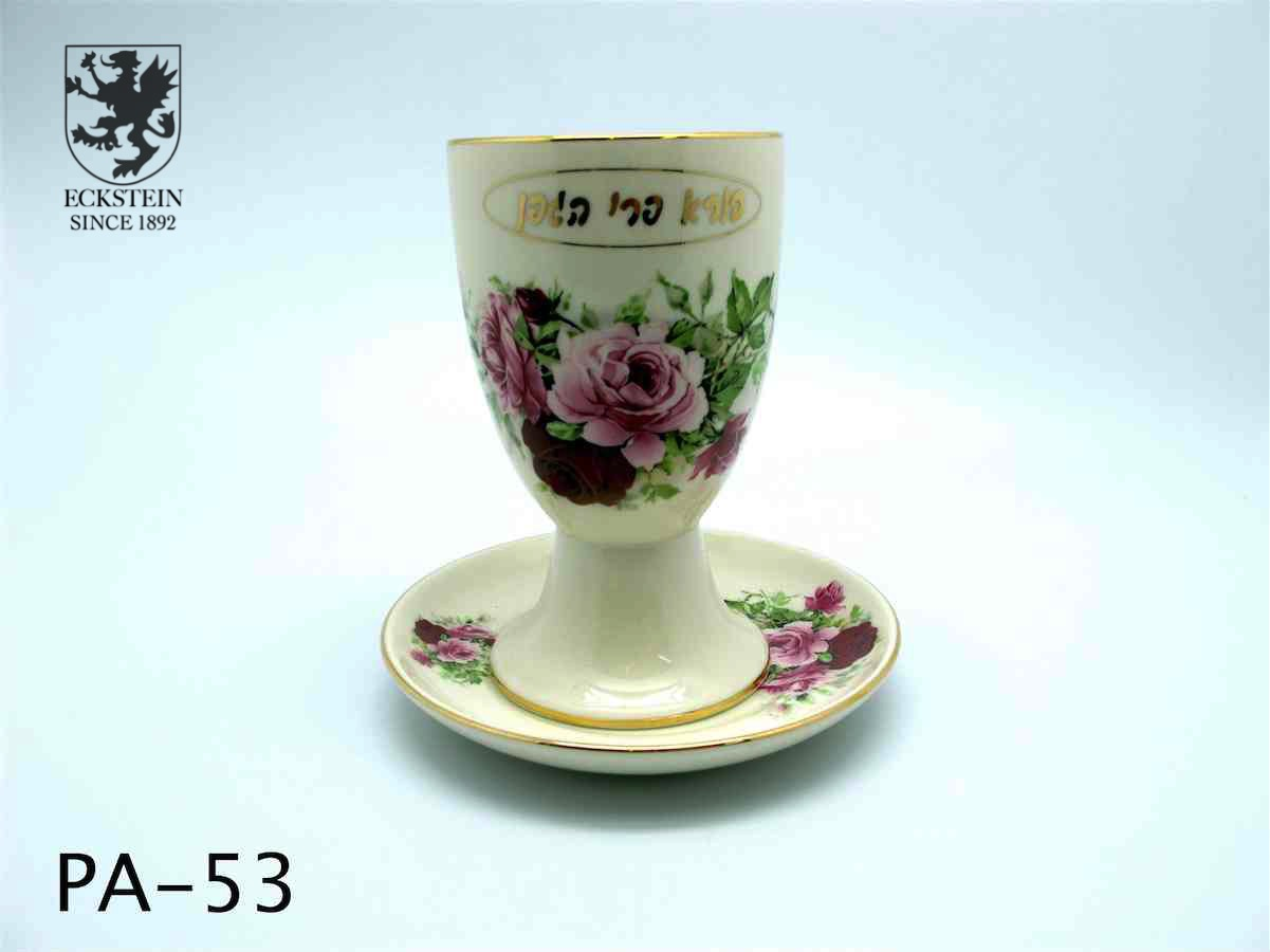 Porcelan Kiddush Cup
