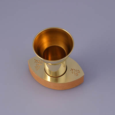 Metal Kiddush Cup with wooden base