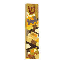 mezuzah, judaica mezuzah, wholesale mezuzah, emanuel, judaica wholesale
