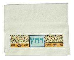 Passover towel, washing towel, hand washing towel, judaica towel