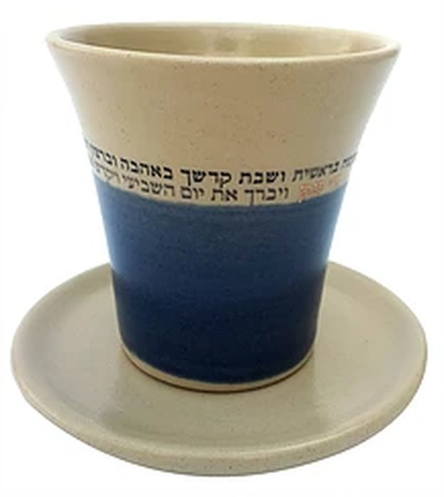 Hand Made Ceramic Kiddush Cup