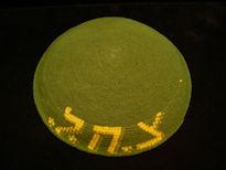 kipa, kipot, judaica, wholesale judaica