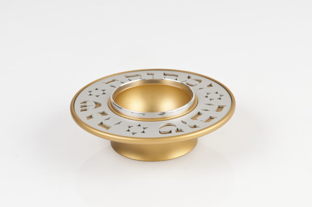 Modern Anodized Honey Dish Small