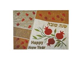 motag judaica, rosh hashanah, wholesale judaica