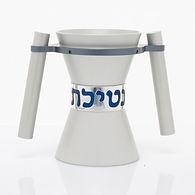 washing cup, motag judaica, wholesale judaicas, netilat yadaim