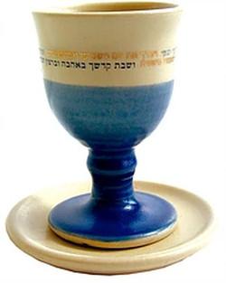 Hand Made Ceramic Kiddush Cup