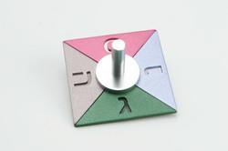 Metal Square Dreidle