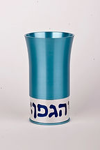 Kiddush Cup, Aluminum kiddush cup, judaica wholesale