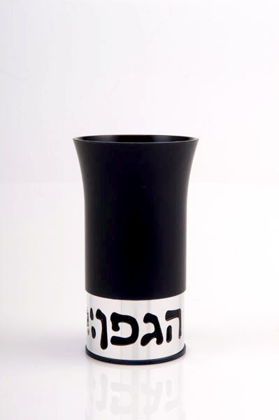 Bore Peri Hagefen Kiddush Cup