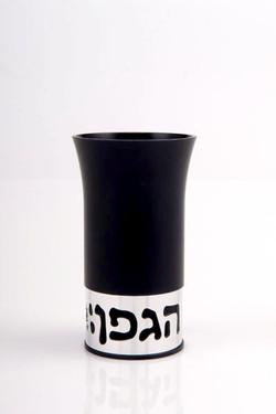 Bore Peri Hagefen Kiddush Cup