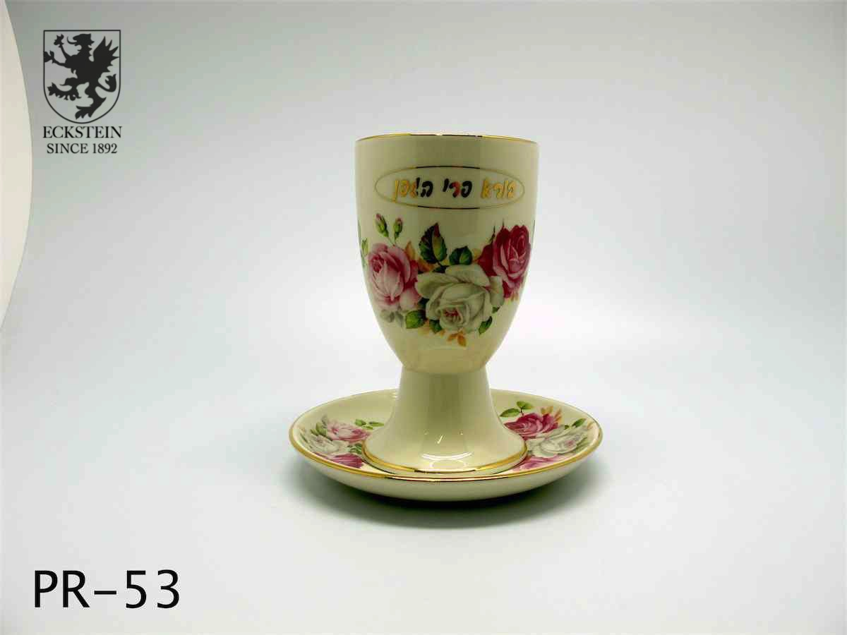 Porcelan Romantic Flower Kiddush Cup
