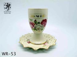Porcelan Kiddush Cup