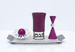 aluminum havdalah set, agayof judaica, motag judaica, wholesale judaica
