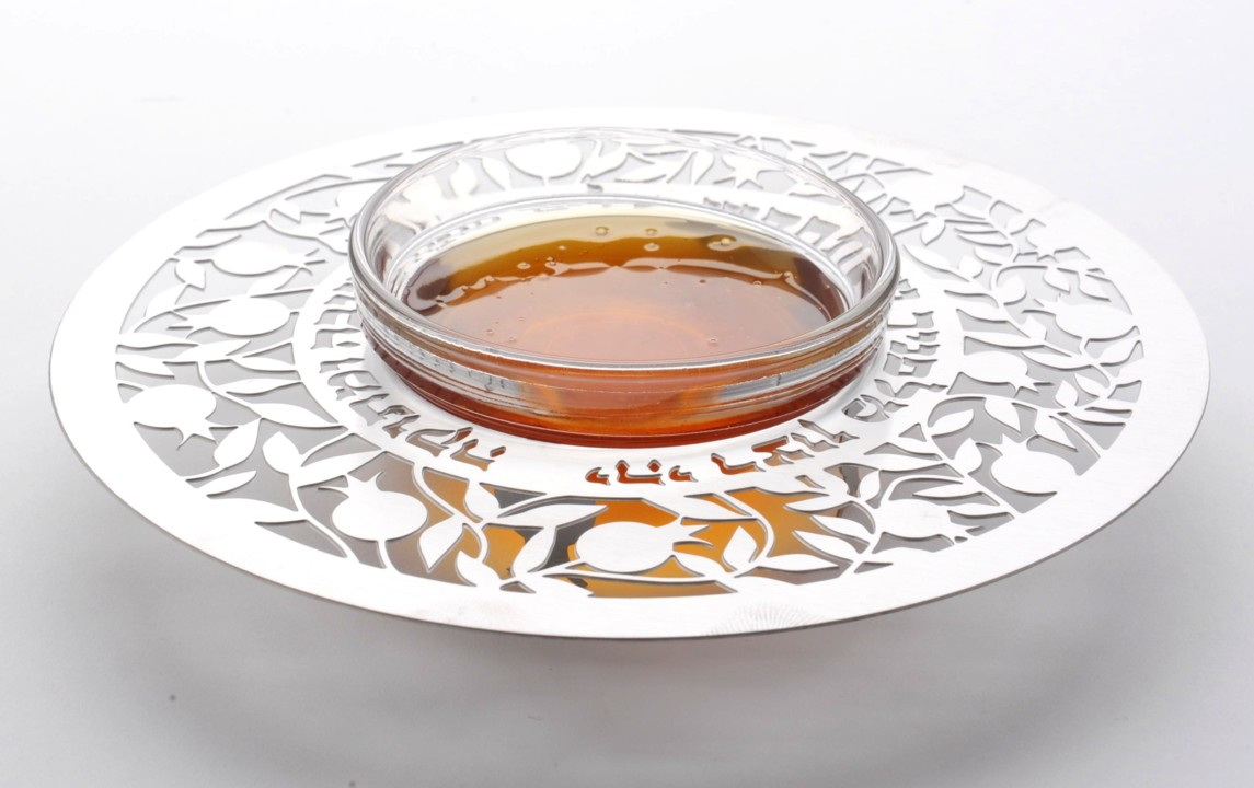 Yehi Ratzon Honey Dish