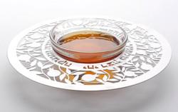 Yehi Ratzon Honey Dish