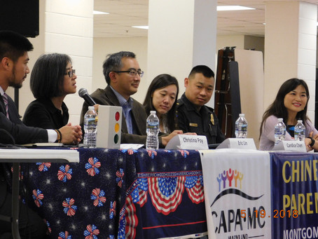 Asian Americans in Public Service