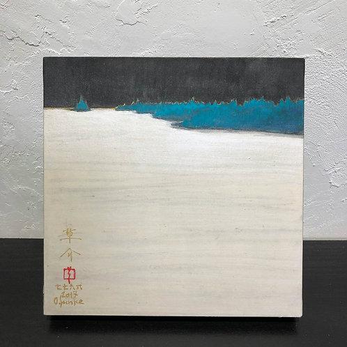 Shima (Island)~S0_landscape2677005~