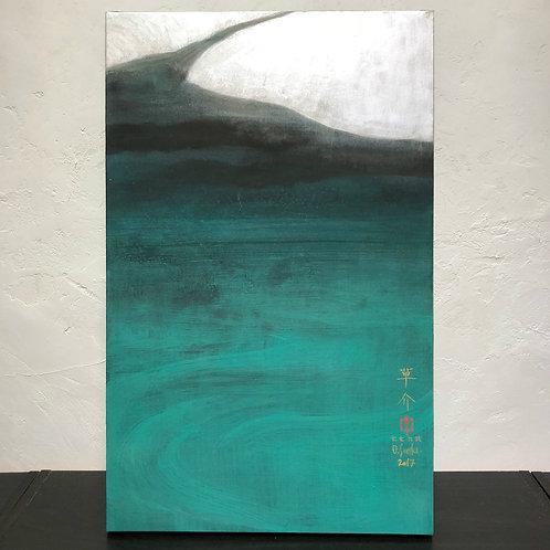 Kawa (River)~M10_landscape2677004~
