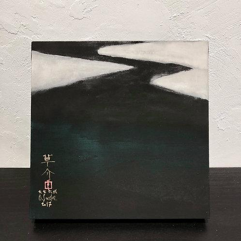 Kawa (river)~S0_landscape2677014~