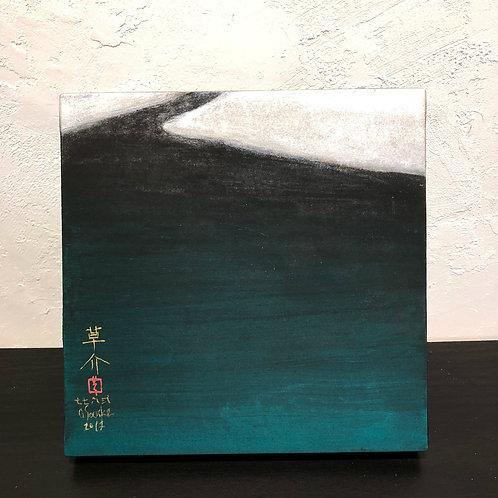 Kawa(river)~S0_landscape2677012~