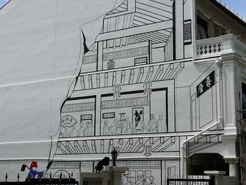 Mural at 72 Club Street