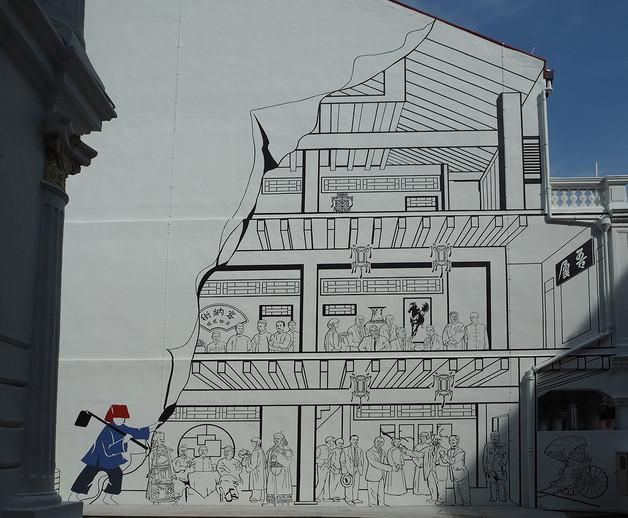 CS mural 01.JPG