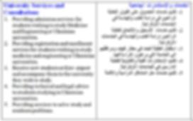 Screenshot - 09_02 006.png
