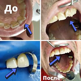 стоматолог.png