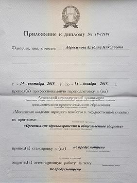 20200419_162920.jpg